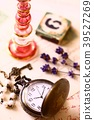 懷錶和雜貨 39527269