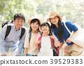 가족 여행 부부와 초등학생 2 명의 자매 4 인 가족 39529383