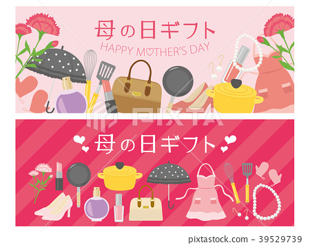 母亲节 礼物 横幅 39529739