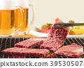 烤肉 燒肉 韓國燒烤 39530507