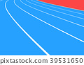 曲線 彎曲的 部分 39531650