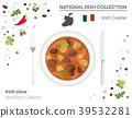 Irish Cuisine. Europe dish collection. Irish stew  39532281