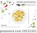 Ukrainian dumplings with sour cream 39532301