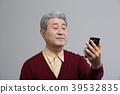 한국인, 노인, 흰머리 39532835