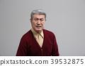 한국인, 노인, 흰머리 39532875