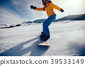 snowboarder snowboarding in winter mountains 39533149