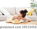 飲食女性 39533456