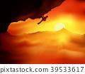 Sunset Climber 39533617