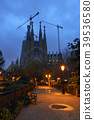 Sagrada Familia 39536580