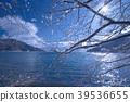 lake biwa, winter, lake 39536655