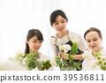 여성의 라이프 스타일 꽃꽂이 39536811