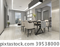 modern dining room and living room luxury decor 39538000