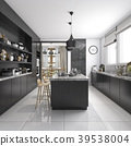 modern style kitchen with black wood dining zone 39538004