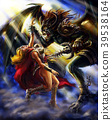 Winged demon pierces a warrior girl with a sword 39538164