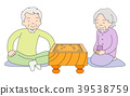 person, husband and wife, elderly couple 39538759