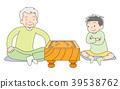 person, grandad, grandpa 39538762