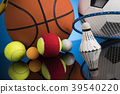 Group of sports equipment 39540220
