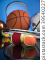 Sport equipment and balls 39540227