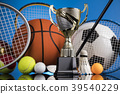 Winner trophy,  Sport equipment and balls 39540229