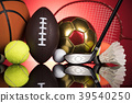 Group of sports equipment 39540250