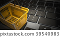 E-commerce, online shopping, internet purchases 39540983
