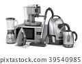Home appliances. Set of household kitchen technics 39540985