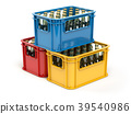Crates full of beer bottles isolated on white 39540986