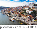 Aerial v iew of the historic city  Porto, Portugal 39541014