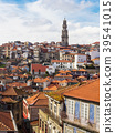 Aerial view of old town of Porto. Portugal 39541015