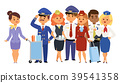 Pilots and stewardess vector illustration airline 39541358