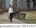 비즈니스맨, 남성, 남자 39541437