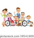 輪椅 護理 長照 39541909