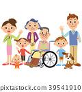有轮椅和三代家庭的爷爷 39541910