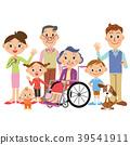輪椅 護理 長照 39541911