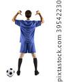 soccer player showing back number 39542230