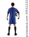 soccer football player young man standing 39542232