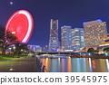 港區未來的夜景 39545975