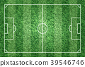 Realistic illustration football field  39546746