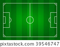 Green color football stadium field .  39546747