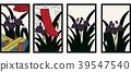 日本纸牌 卡片 花朵 39547540