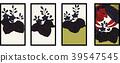 화투의 일러스트 | 12 월 오동 나무 | 일본 카드 게임 | 벡터 데이터 39547545