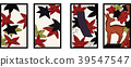 japanese playing cards, card, cards 39547547