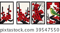 japanese playing cards, card, cards 39547550