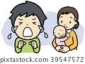 我的長子Yakimochi 39547572