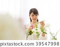 การจัดดอกไม้ไลฟ์สไตล์ของผู้หญิง 39547998