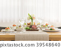 테이블 사진 39548640