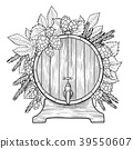 beer oktoberfest design 39550607