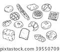 Vector illustration set of freshly baked bread 39550709