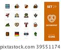 color, icon, line 39551174