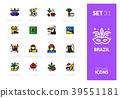 color, icon, line 39551181